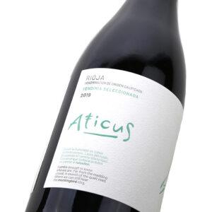 Aticus Vendimia Seleccionada - Detalle etiqueta